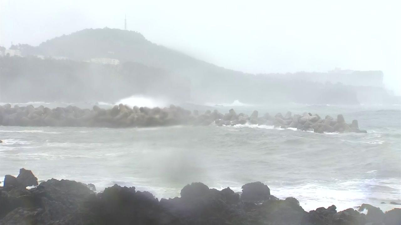 [날씨] 태풍 '다나스' 세력 크게 약화...전남서 소멸