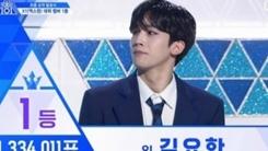 '프듀X101' 팬들, 투표 조작 의혹 제기...해명 요구 성명 발표