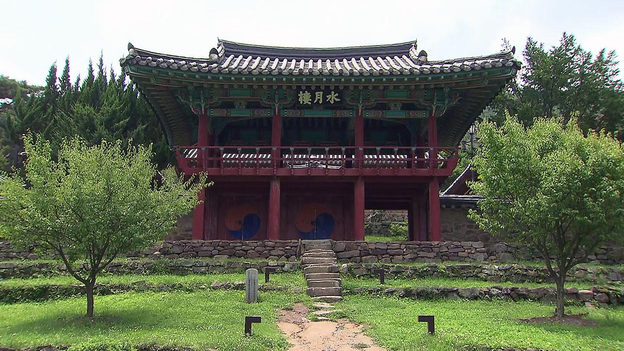 한국 서원 건축의 백미...도동서원