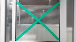 [와이파일]창문에 X자 테이프 붙이면 태풍에 끄떡없다?