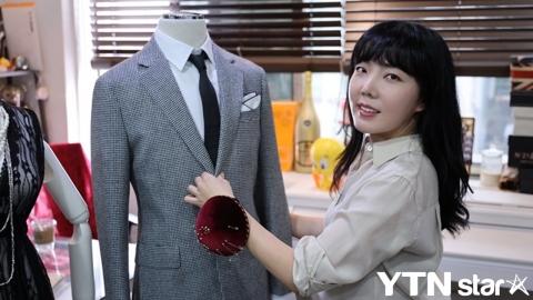 """[Y메이커①] """"배우의 캐릭터 함께 만드는 과정, 재미있죠""""…스타일리스트 윤슬기"""