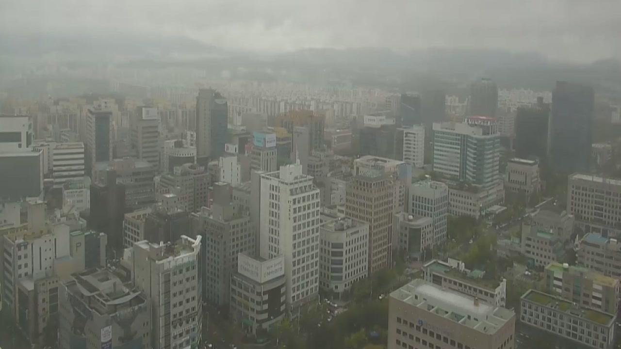 경북 상주 3.9 규모 지진...더 큰 지진 오나?