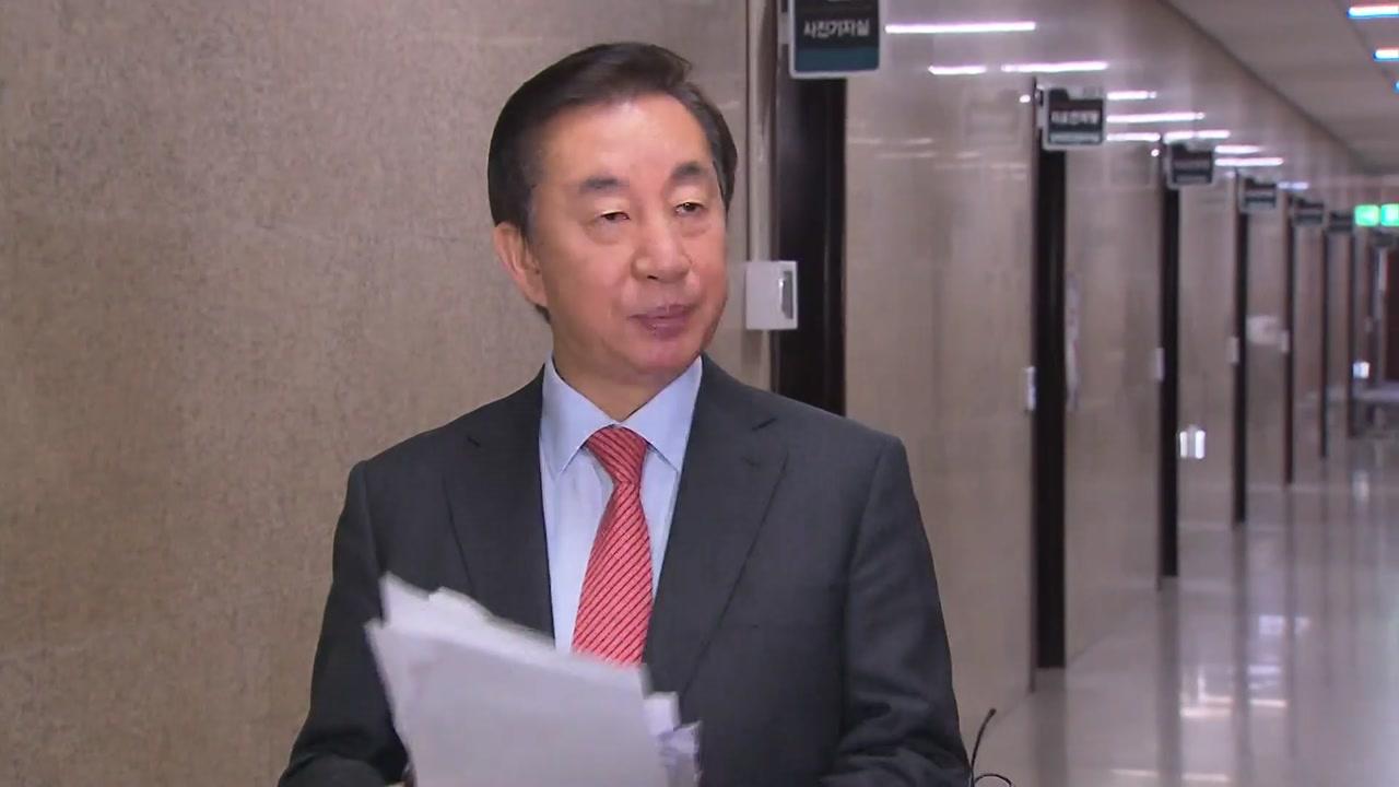 'KT 부정채용' 김성태 의원...뇌물수수 기소