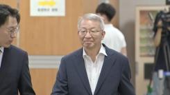 '직권 보석' 풀려난 양승태, 오늘 불구속 첫 재판