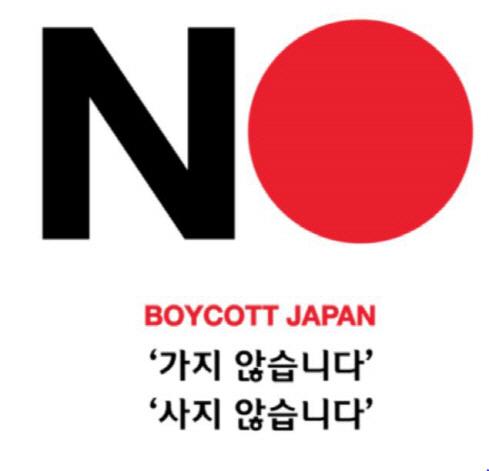 """""""일본 여행 취소한 분들, 무료로 머리해 드립니다"""""""