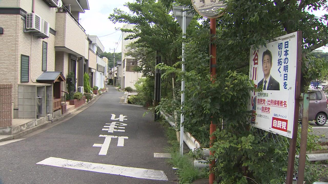 한국인 관광객 사라지는 일본 쓰시마