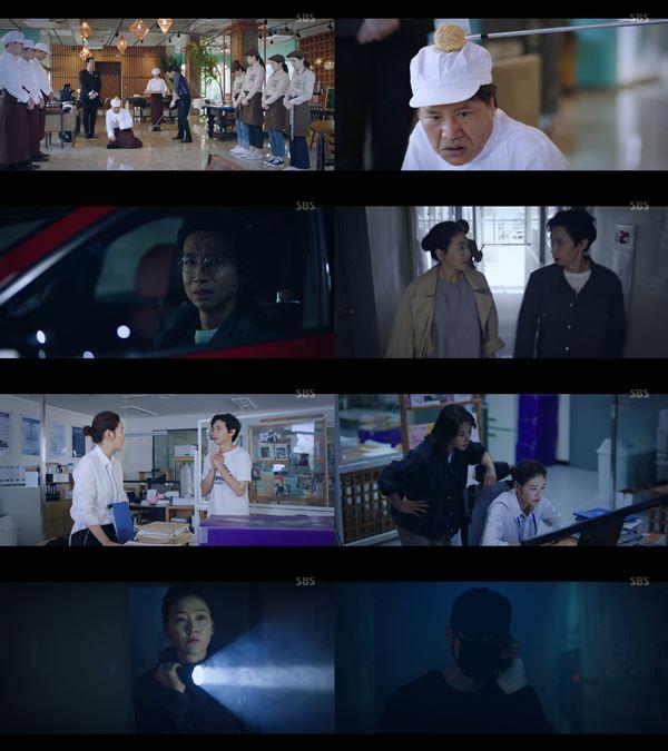 '닥터탐정' 박진희, 괴한에 피습...스크린도어 사건 새국면