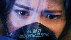 '엑시트' 임윤아, 충무로의 새로운 발견...예쁜 척 없다