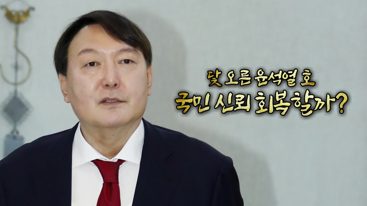 '국민' 24번 강조 윤석열...조국 오늘 교체