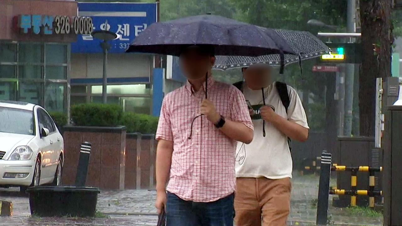 [날씨] 휴일 장맛비...수도권·영서 150mm 더 온다