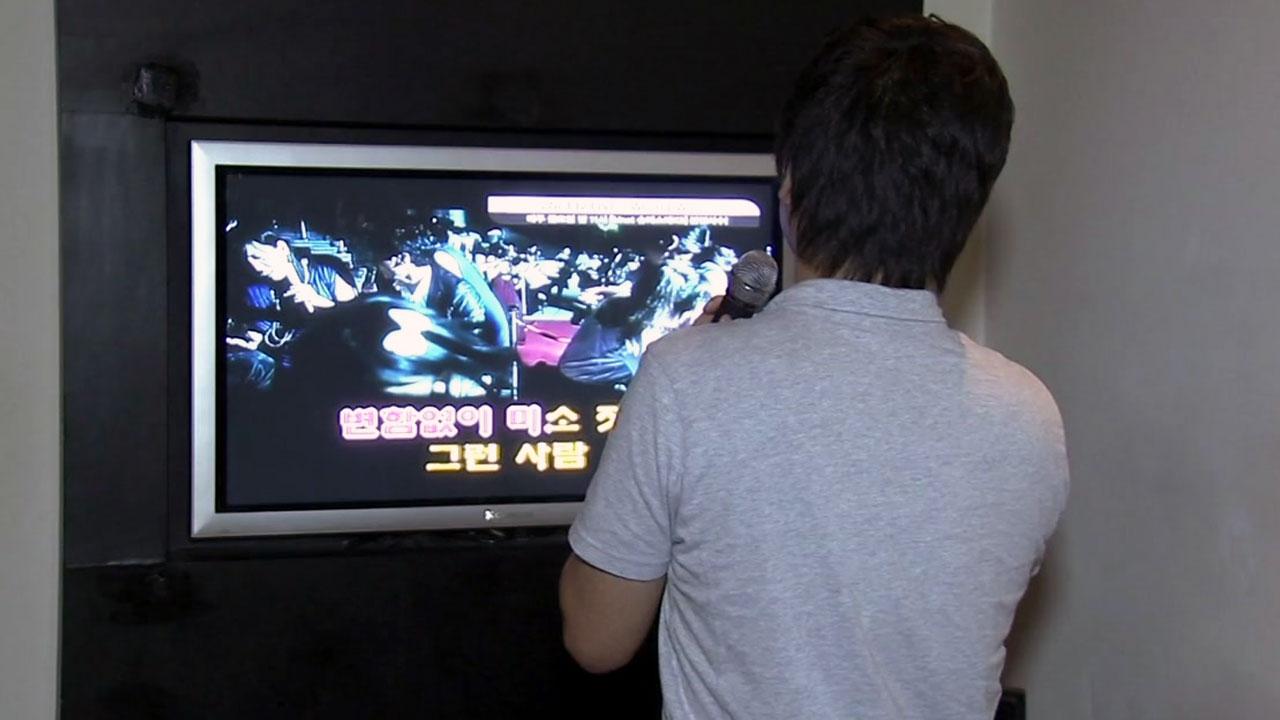 '회식 단골코스' 노래방...2011년 정점찍고 내리막