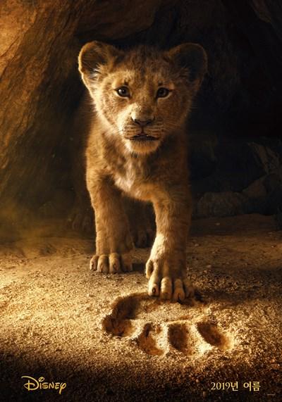 '라이온 킹', 370만 관객 돌파...전 세계 수익 10억 달러 눈앞