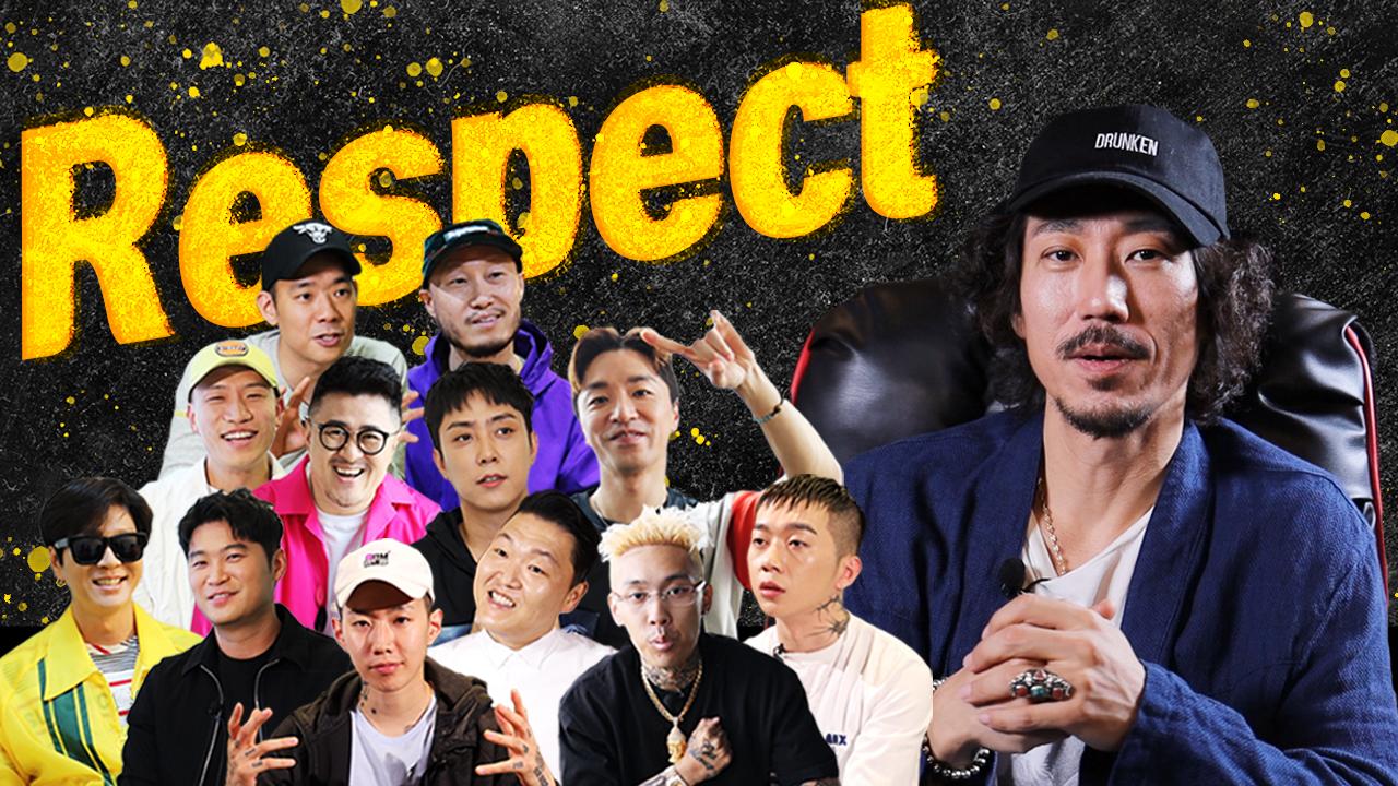 싸이·은지원·도끼·윤도현...드렁큰타이거, 20주년 프로젝트 공개(종합)