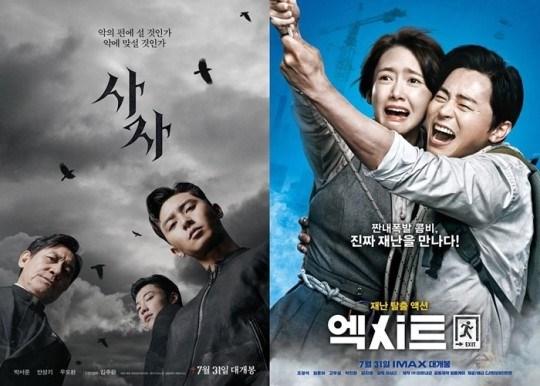 '사자'·'엑시트', 예매율 1·2위...한국영화 기 펴나