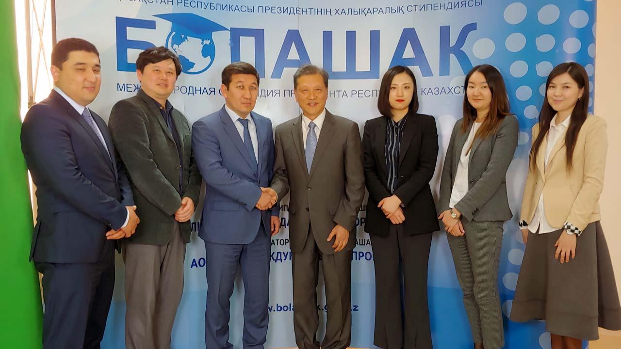 [대전/대덕] UST-카자흐스탄, 교육·연구 상호협력 협약