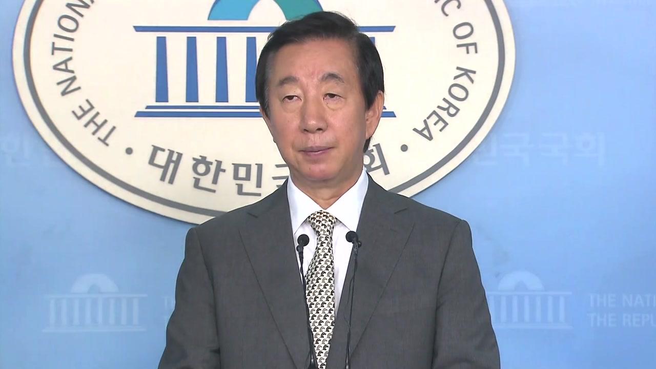 """반박 나선 김성태 """"딸 특혜 사죄...이력서 준적 없어"""""""