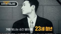 """故김성재 동생 김성욱 """"형 의문사 밝혀달라"""" '그알' 시청 독려"""