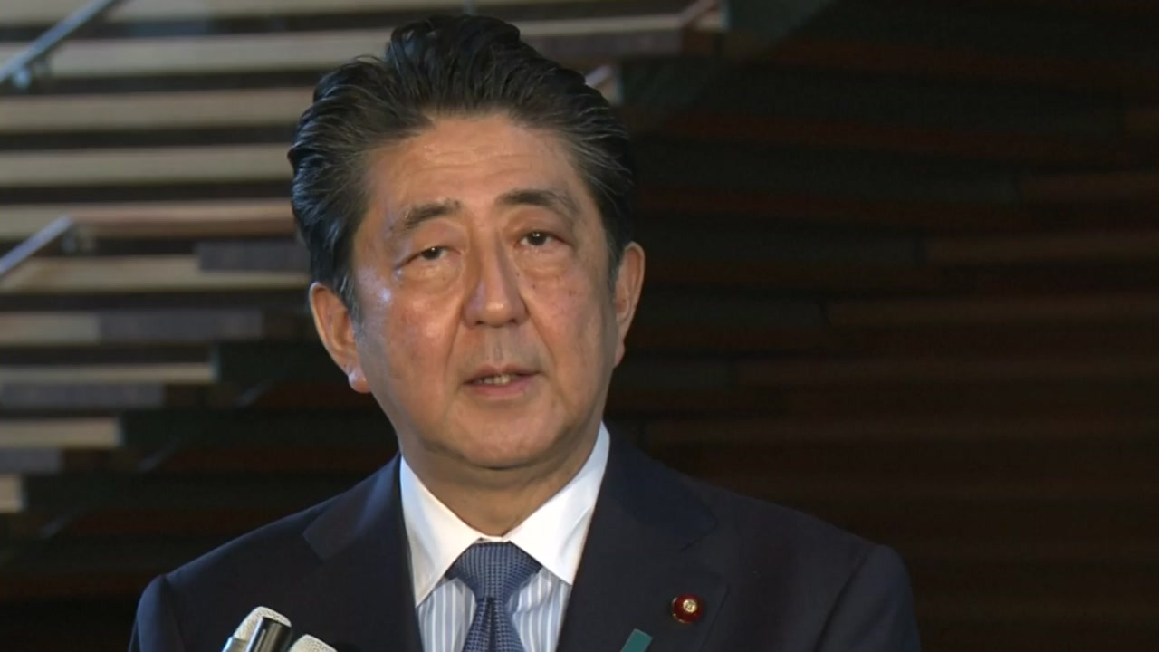 일본 수출 규제 강화...화이트 리스트 제외도 임박?