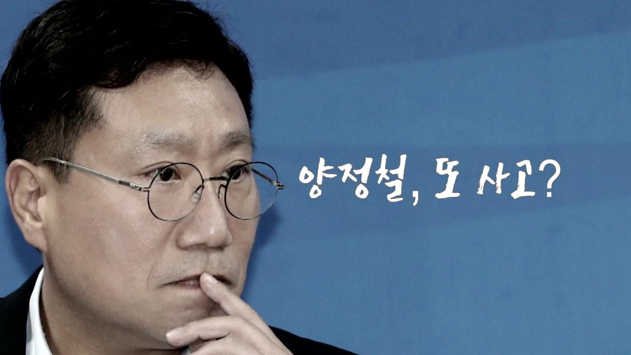 """민주연구원 보고서 파문...""""부적절"""" 해명"""