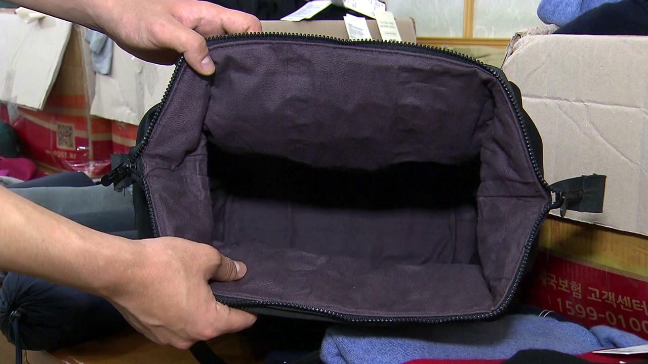 [영상] '전자파 차단' 가방으로 옷 수백 벌 훔친 베트남인