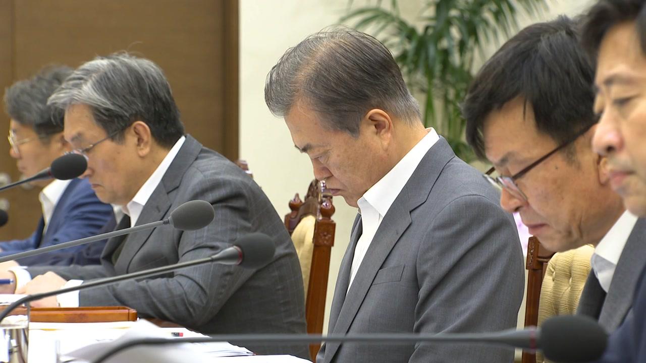 문 대통령, 장관들과 긴급 총점검...첫 대국민 담화 검토