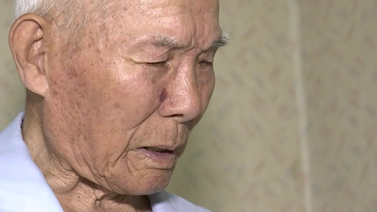 """강제동원 피해자 """"아베 정부 현명하지 못해...관여할 문제 아냐"""""""