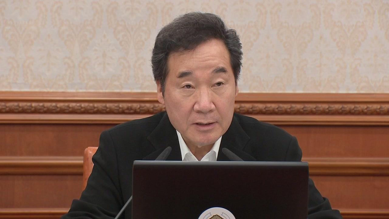 """이낙연 총리 """"일본 선 넘어...단호히 대응할 것"""""""