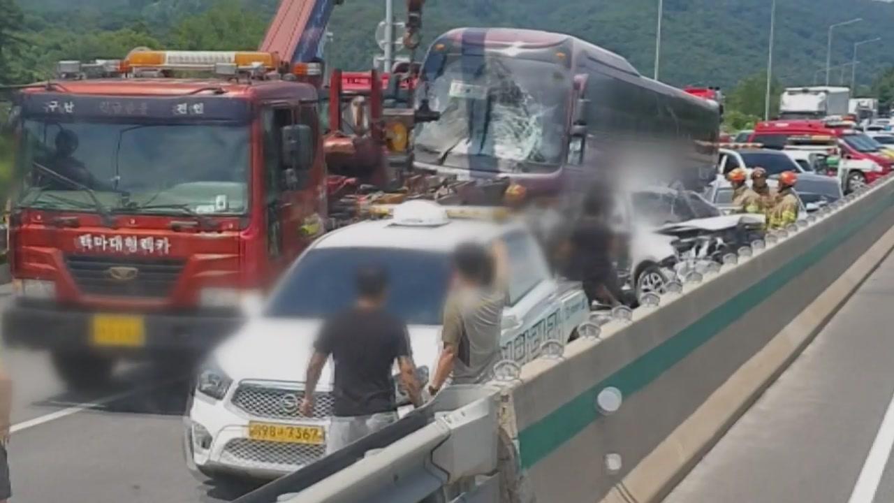 [사건사고] 고속도로 6중 추돌...1명 사망·25명 부상