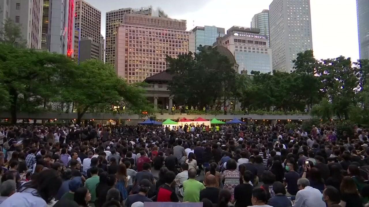 홍콩 송환법 반대시위 공무원·금융계 등 확산