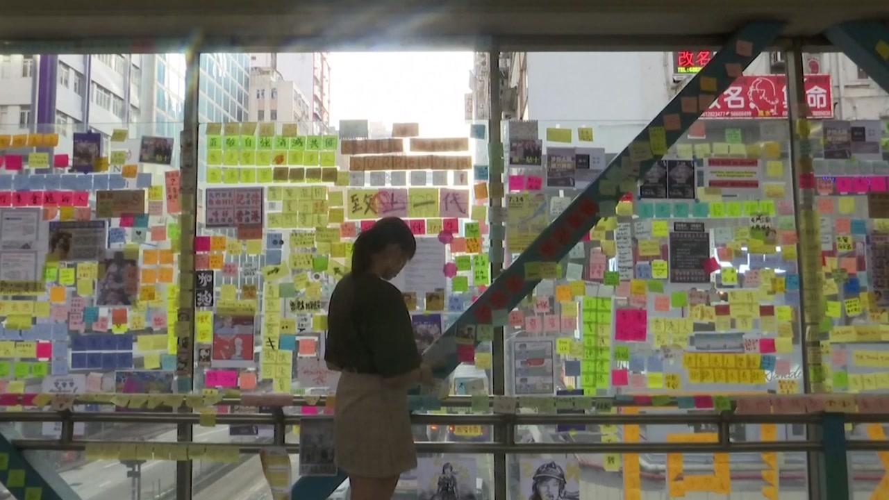 홍콩 시위 계속될수록...퍼져 가는 '존 레논의 벽'