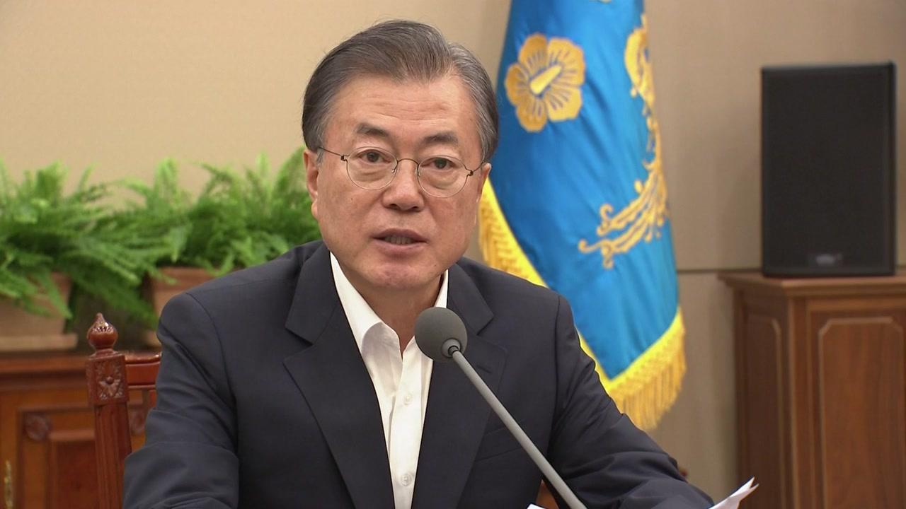 """문 대통령 """"日 우리 도약 못 막아...평화경제로 앞지를 것"""""""