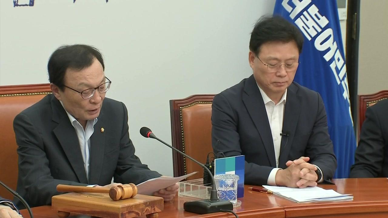 與 내부서 제기되는 '주 52시간·분양가 상한제' 신중론
