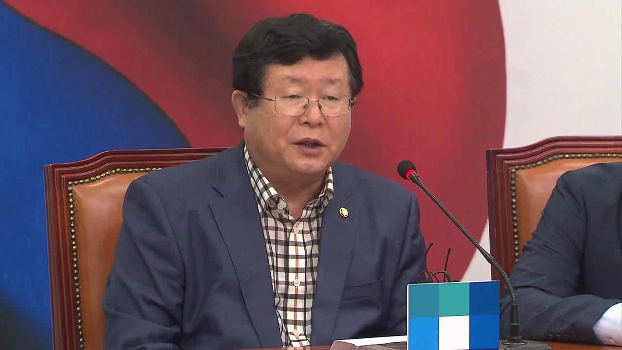 """""""한일군사협정 폐기·도쿄 여행 금지""""...커지는 대일 공세"""