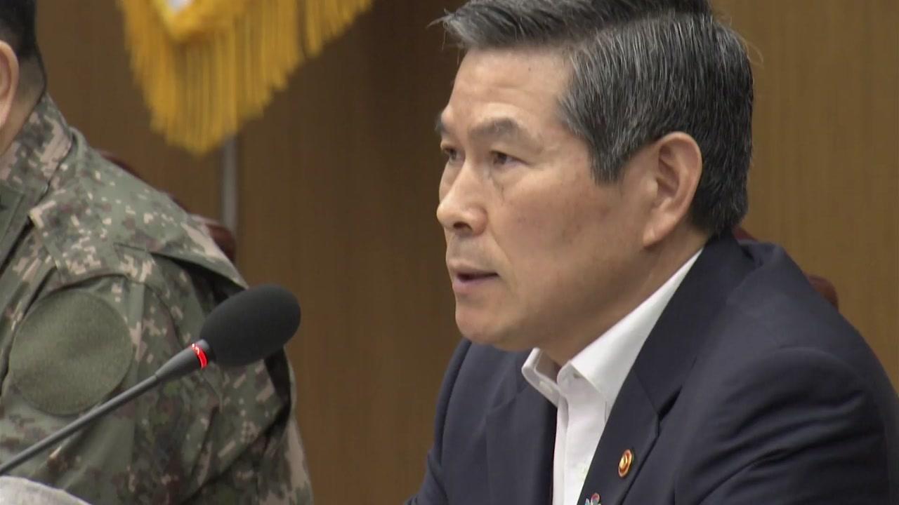 """국방부, 美 중거리 미사일 일축...""""배치 논의·검토 없어"""""""