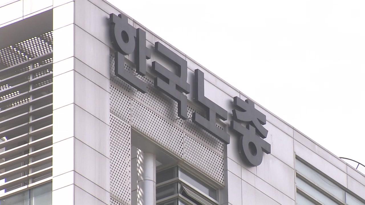"""한국노총 """"최저임금 제도 개악 논의 불참"""""""