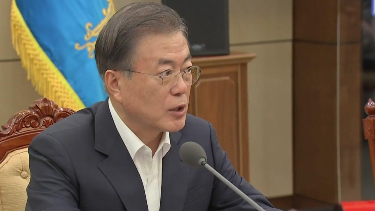 日 경제 보복 해법에 '남북경협'...정치권 반응은?