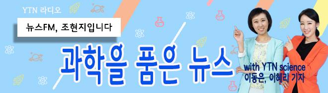 [과학을 품은 뉴스] '김밥에 오이는 빼주세요', 이유 있는 편식!