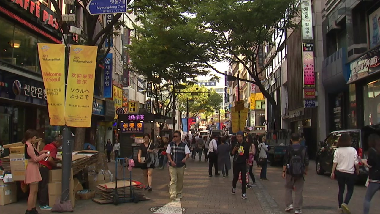 한일 문화교류·관광업계 위축 우려