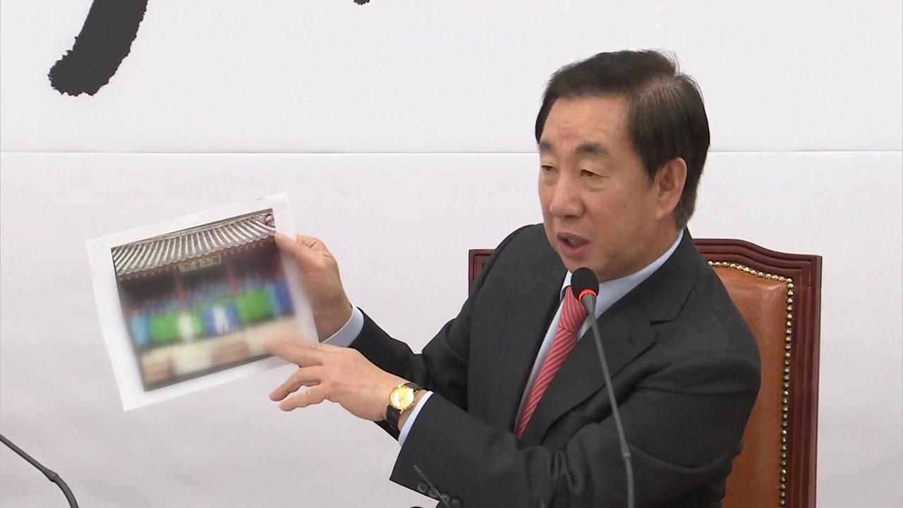 """""""김성태 딸 VVIP로 관리""""...KT 채용 비리 법정 증언"""