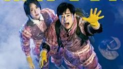 해외에서도 '따따따' 열풍이을까...'엑시트', 24개국 선판매