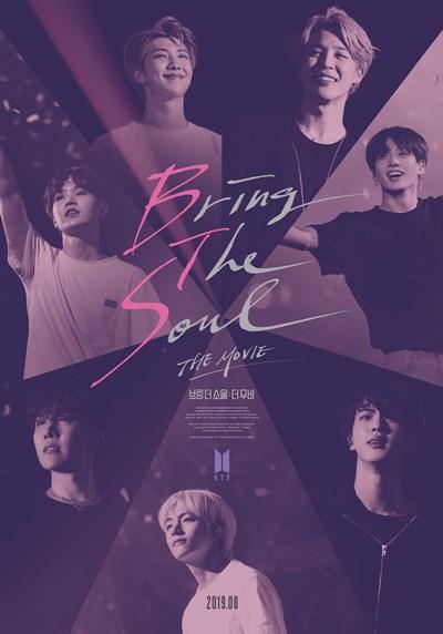 BTS의 특별한 초대...'브링 더 소울: 더 무비', 오늘(7일) 개봉