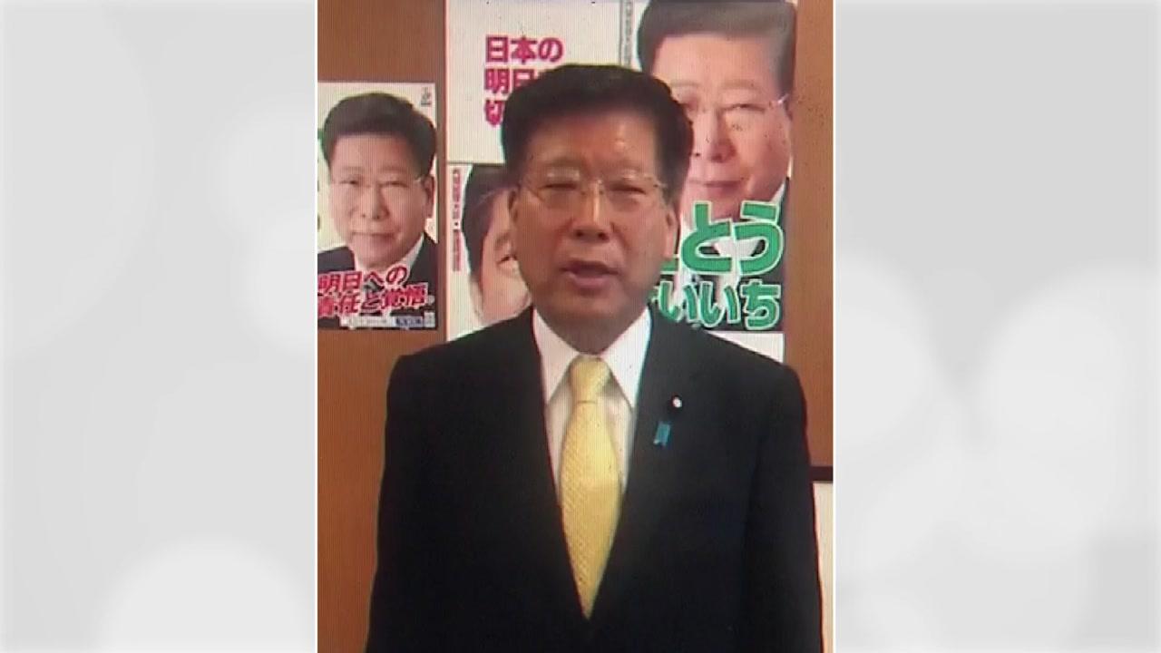 """아베 보좌관, 韓 의원들과 식사에서 """"한국은 과거 매춘 관광국"""" 망언"""