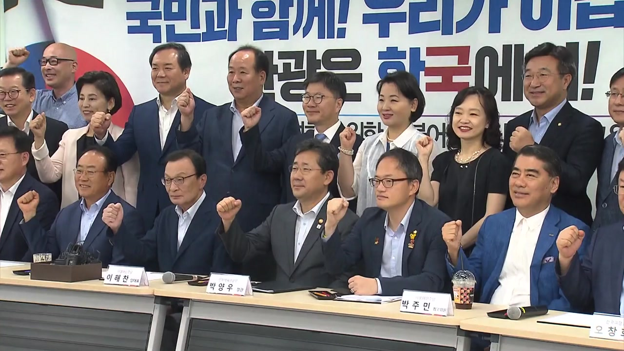 """與 강경론에 """"민간교류 막지 말아달라""""...관광업계 쓴소리"""