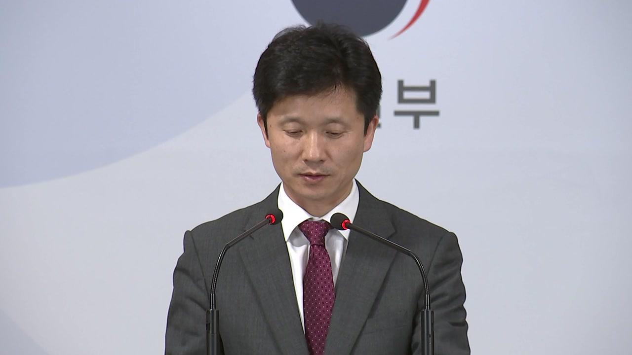 """통일부 """"남북 소통 지속...북측 소극적"""""""