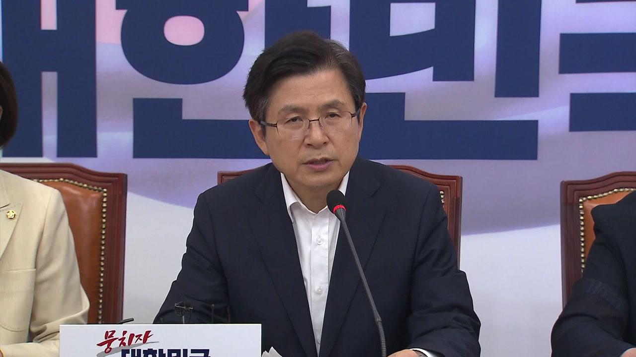 황교안, 北 도발 대응 비판에 '부적절 표현' 논란