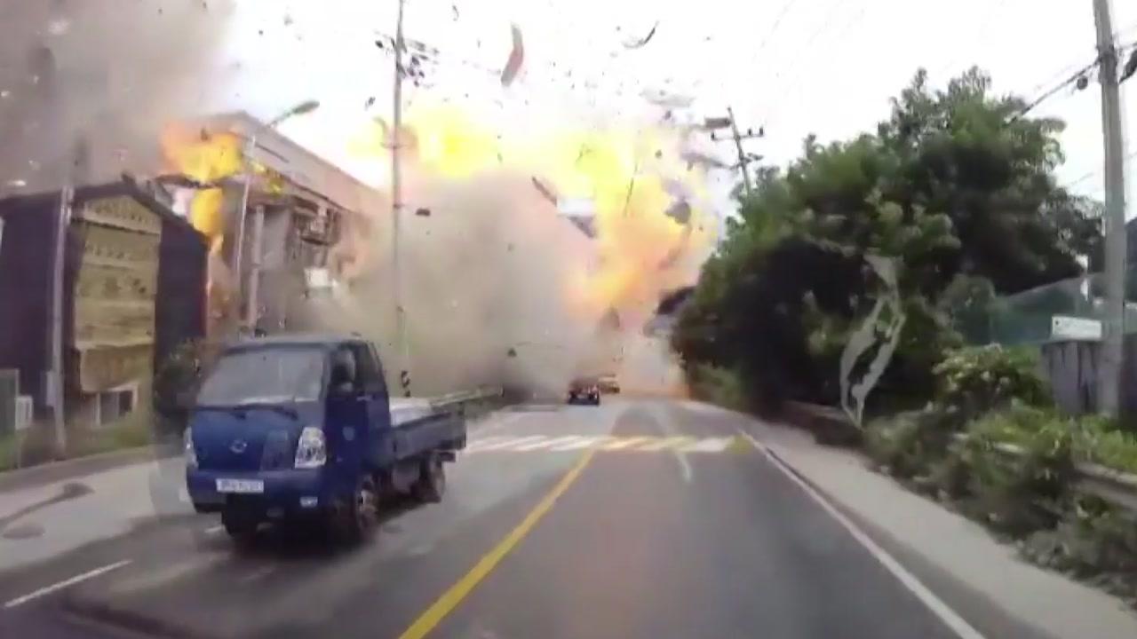 어떻게 폭발?...'안성 화재' 풀리지 않는 의문