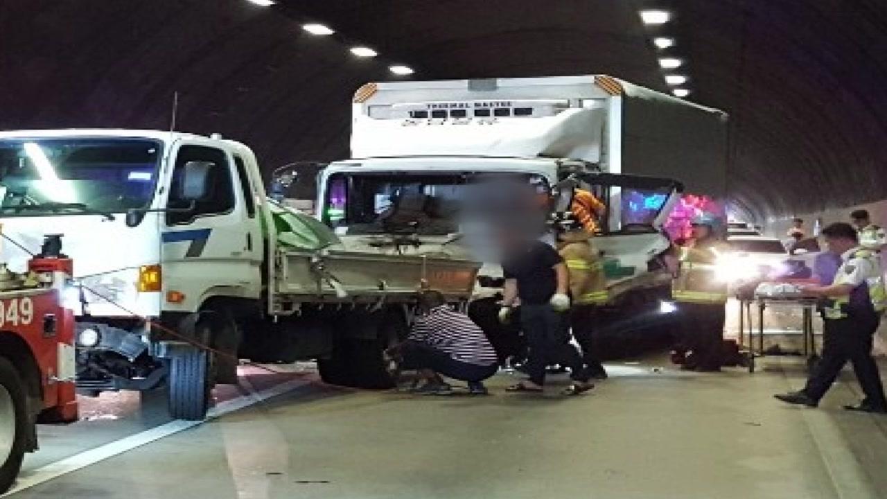 경남 창원2터널 차량 넉 대 추돌...4명 사상