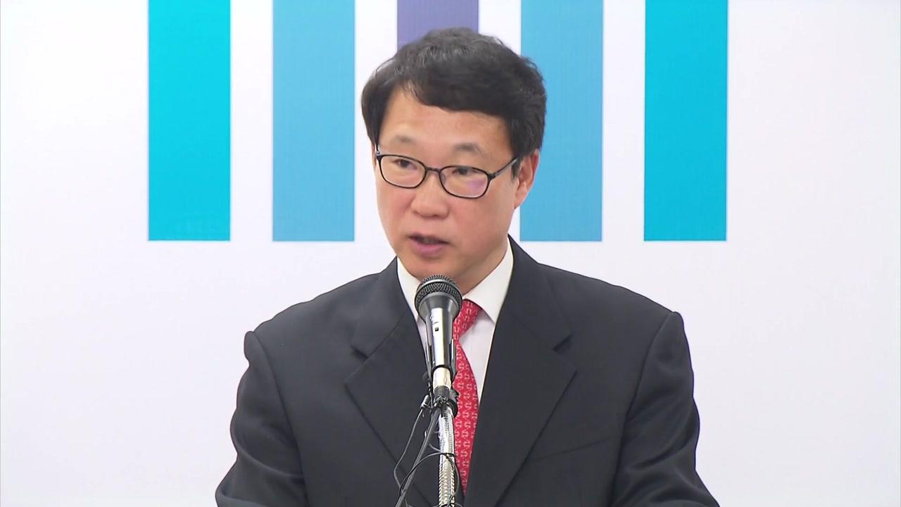 노승권 검사장 사의...윤석열 선배 7명 남아