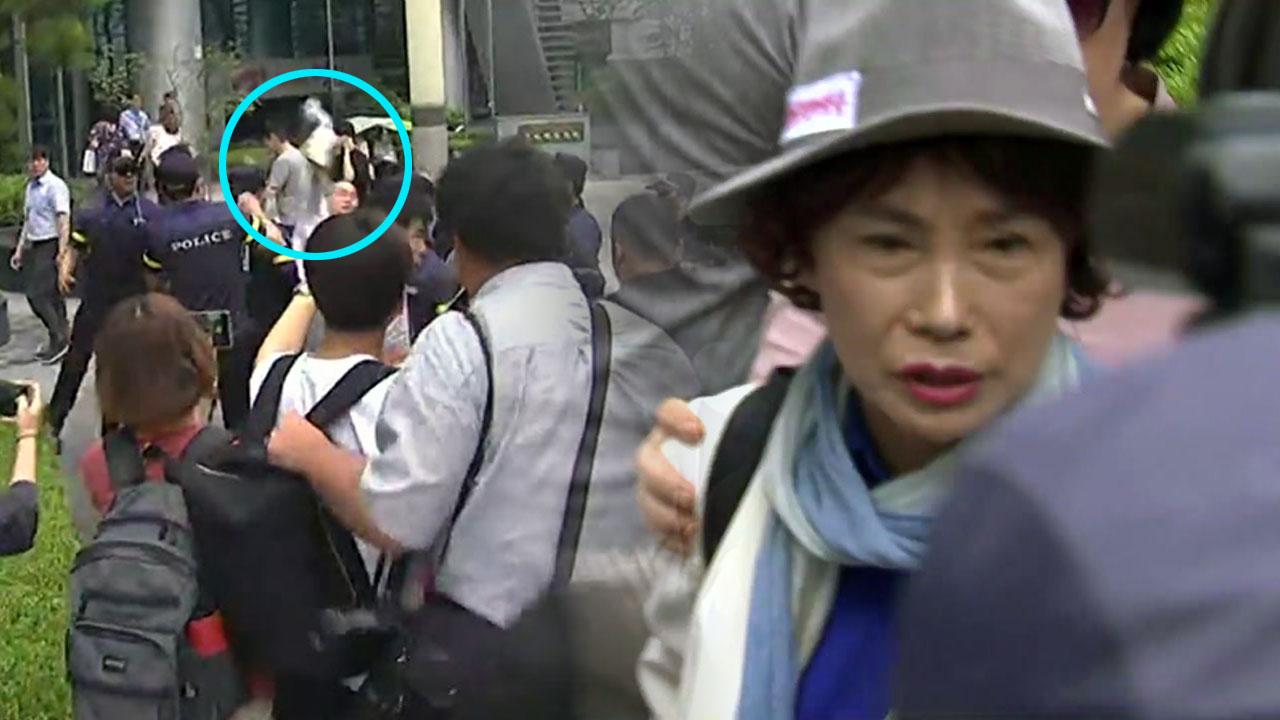 '아베 사죄 발언' 엄마부대 대표 밀친 남성 연행