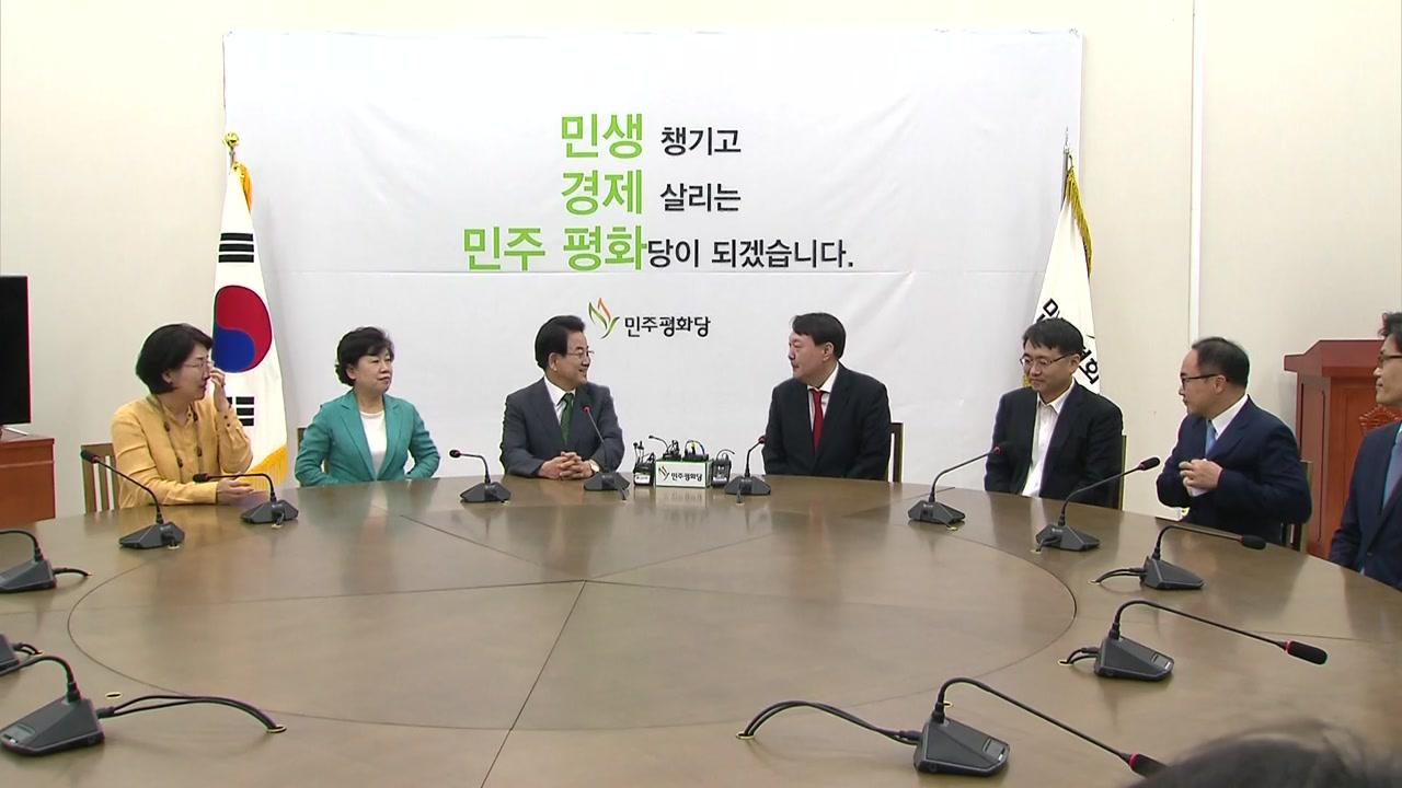 """조배숙 """"檢, 최순실 몰수·추징 재산 이미 확보"""""""